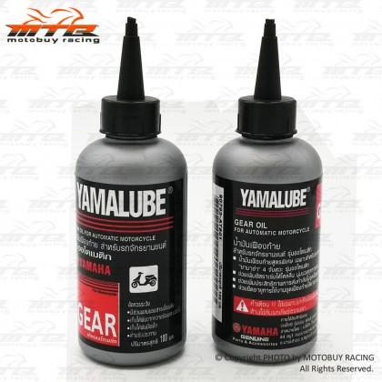 YAMALUBE SCOOTER GEAR OIL (100ML)